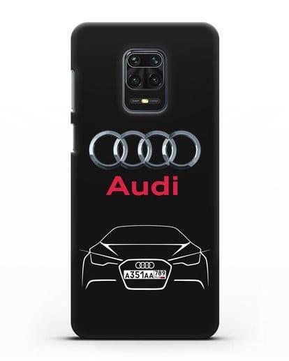 Чехол Audi с автомобильным номером силикон черный для Xiaomi Redmi Note 9 Pro
