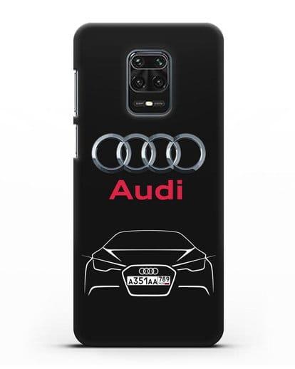 Чехол Audi с автомобильным номером силикон черный для Xiaomi Redmi Note 9S