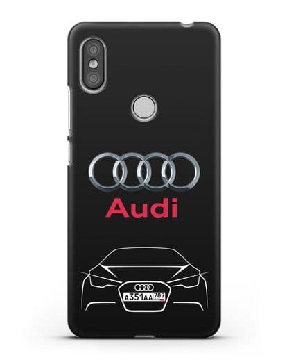Чехол Audi с автомобильным номером силикон черный для Xiaomi Redmi S2