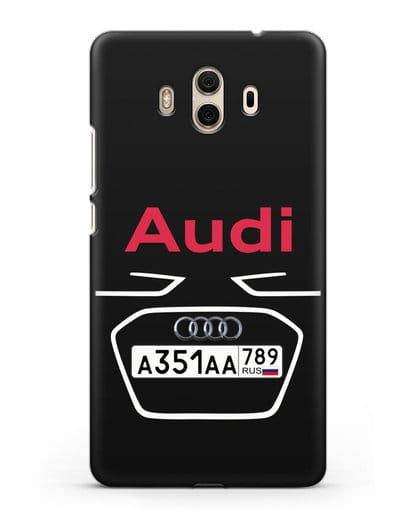 Чехол Ауди с номерным знаком силикон черный для Huawei Mate 10