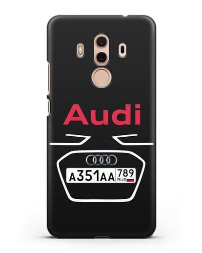 Чехол Ауди с номерным знаком силикон черный для Huawei Mate 10 Pro