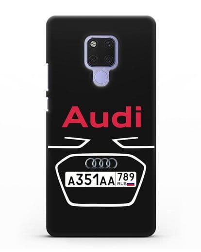 Чехол Ауди с номерным знаком силикон черный для Huawei Mate 20X