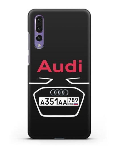 Чехол Ауди с номерным знаком силикон черный для Huawei P20 Pro