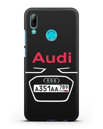 Чехол Ауди с номерным знаком силикон черный для Huawei P Smart 2019