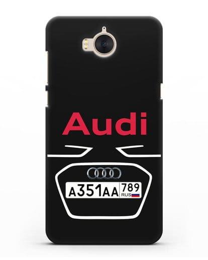 Чехол Ауди с номерным знаком силикон черный для Huawei Y5 2017