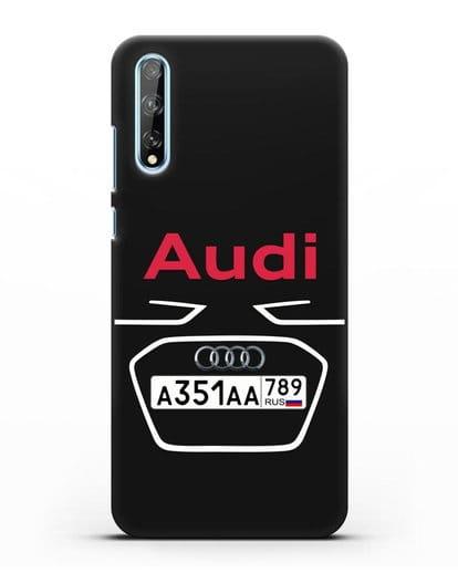 Чехол Ауди с номерным знаком силикон черный для Huawei Y8P