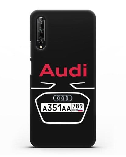 Чехол Ауди с номерным знаком силикон черный для Huawei Y9s