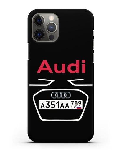 Чехол Ауди с номерным знаком силикон черный для iPhone 12 Pro