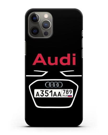 Чехол Ауди с номерным знаком силикон черный для iPhone 12 Pro Max