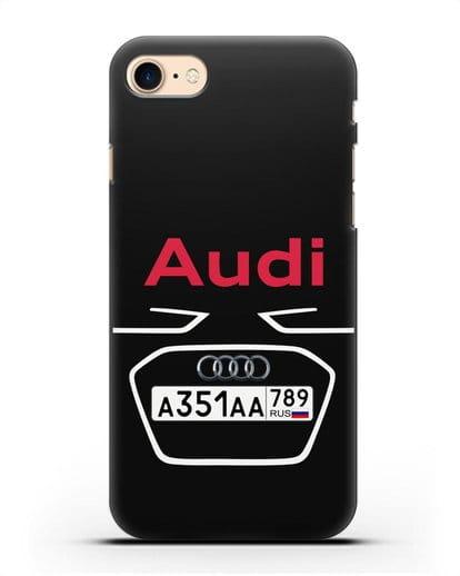 Чехол Ауди с номерным знаком силикон черный для iPhone 8