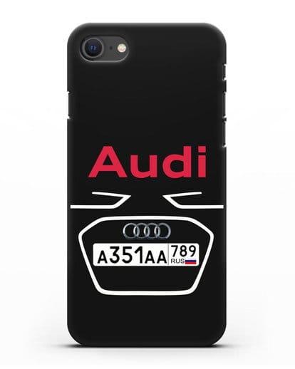 Чехол Ауди с номерным знаком силикон черный для iPhone SE 2020