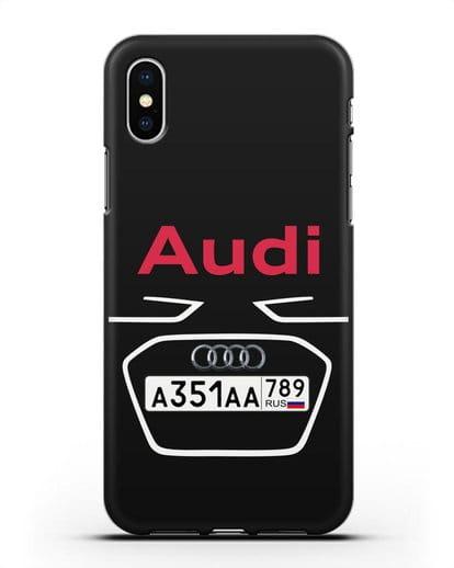 Чехол Ауди с номерным знаком силикон черный для iPhone X