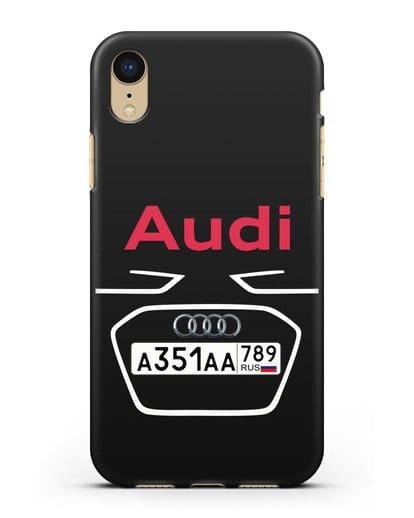 Чехол Ауди с номерным знаком силикон черный для iPhone XR