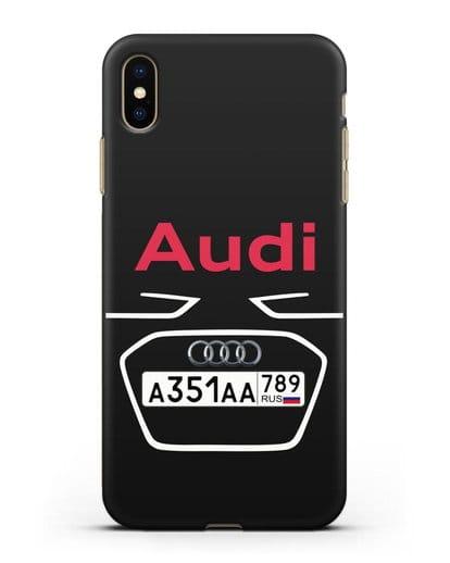 Чехол Ауди с номерным знаком силикон черный для iPhone XS Max