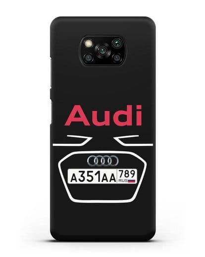 Чехол Ауди с номерным знаком силикон черный для Xiaomi Poco X3