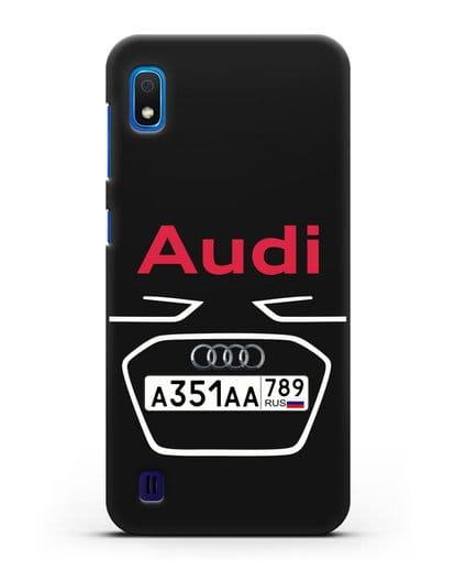 Чехол Ауди с номерным знаком силикон черный для Samsung Galaxy A10 [SM-A105F]