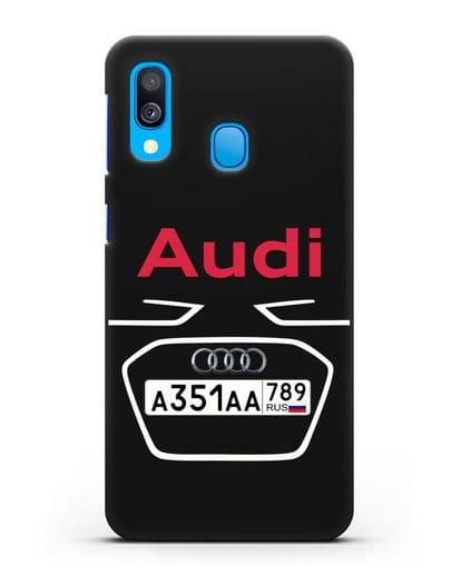Чехол Ауди с номерным знаком силикон черный для Samsung Galaxy A40 [SM-A405F]