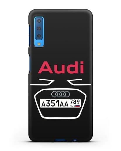 Чехол Ауди с номерным знаком силикон черный для Samsung Galaxy A7 2018 [SM-A750F]