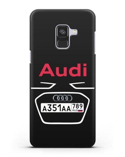 Чехол Ауди с номерным знаком силикон черный для Samsung Galaxy A8 Plus [SM-A730F]