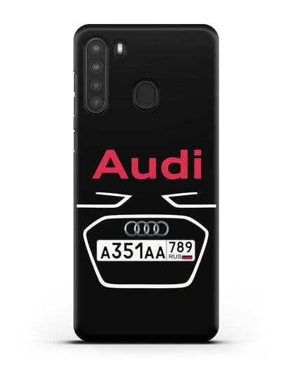 Чехол Ауди с номерным знаком силикон черный для Samsung Galaxy A21 [SM-A215]