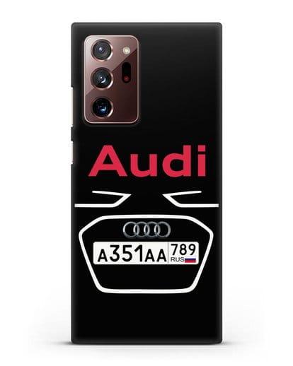 Чехол Ауди с номерным знаком силикон черный для Samsung Galaxy Note 20 Ultra [SM-N985F]