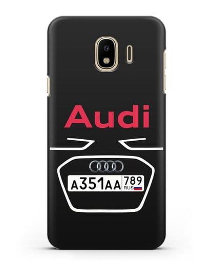 Чехол Ауди с номерным знаком силикон черный для Samsung Galaxy J4 2018 [SM-J400F]