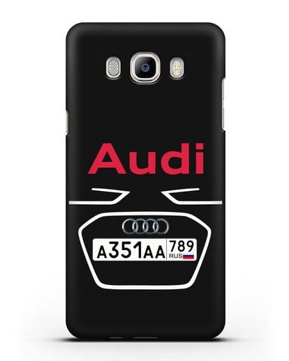 Чехол Ауди с номерным знаком силикон черный для Samsung Galaxy J5 2016 [SM-J510F]