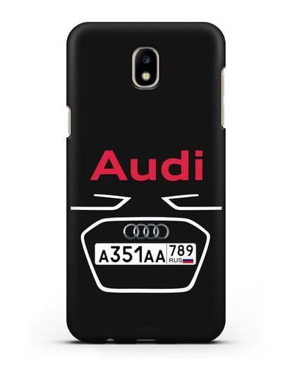 Чехол Ауди с номерным знаком силикон черный для Samsung Galaxy J5 2017 [SM-J530F]