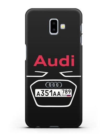 Чехол Ауди с номерным знаком силикон черный для Samsung Galaxy J6 Plus [SM-J610F]