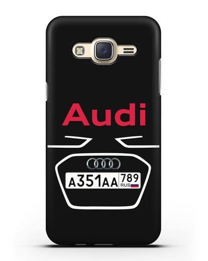 Чехол Ауди с номерным знаком силикон черный для Samsung Galaxy J7 2015 [SM-J700H]
