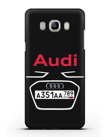 Чехол Ауди с номерным знаком силикон черный для Samsung Galaxy J7 2016 [SM-J710F]