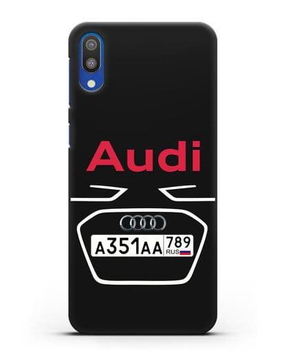Чехол Ауди с номерным знаком силикон черный для Samsung Galaxy M10 [SM-M105F]