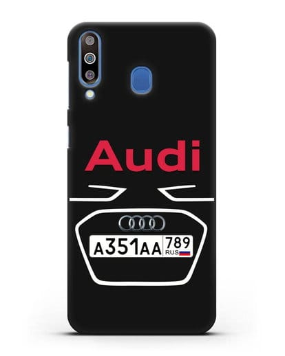 Чехол Ауди с номерным знаком силикон черный для Samsung Galaxy M30 [SM-M305F]