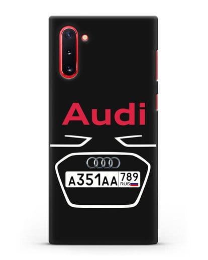 Чехол Ауди с номерным знаком силикон черный для Samsung Galaxy Note 10 [N970F]
