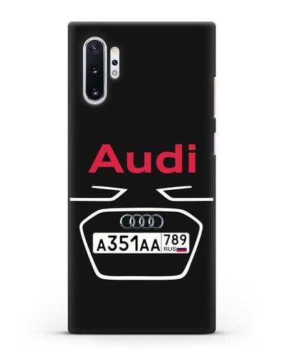 Чехол Ауди с номерным знаком силикон черный для Samsung Galaxy Note 10 Plus [N975F]