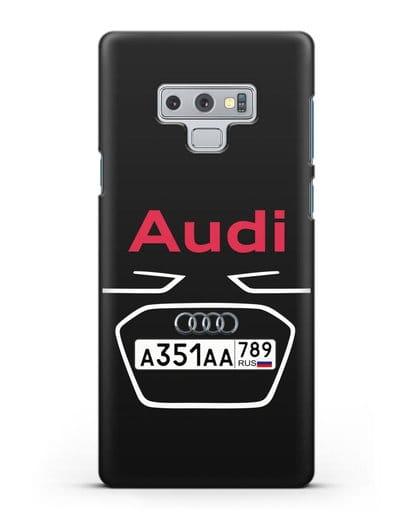 Чехол Ауди с номерным знаком силикон черный для Samsung Galaxy Note 9 [N960F]