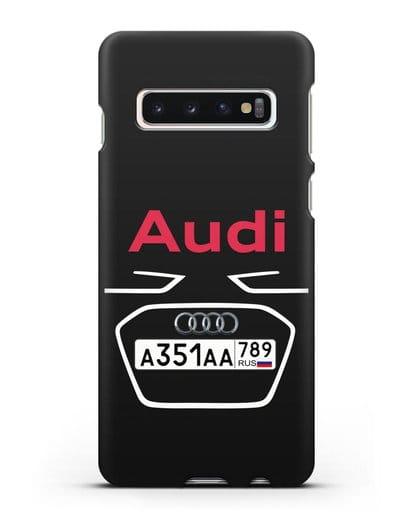 Чехол Ауди с номерным знаком силикон черный для Samsung Galaxy S10 Plus [SM-G975F]
