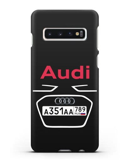 Чехол Ауди с номерным знаком силикон черный для Samsung Galaxy S10 [SM-G973F]