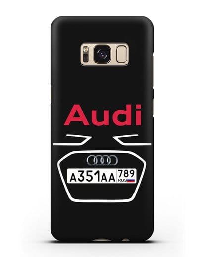 Чехол Ауди с номерным знаком силикон черный для Samsung Galaxy S8 [SM-950F]