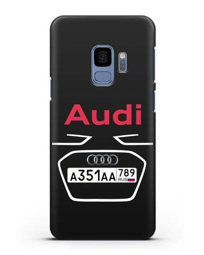 Чехол Ауди с номерным знаком силикон черный для Samsung Galaxy S9 [SM-G960F]