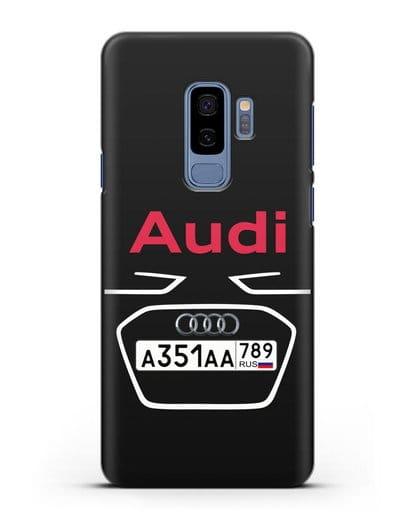 Чехол Ауди с номерным знаком силикон черный для Samsung Galaxy S9 Plus [SM-G965F]