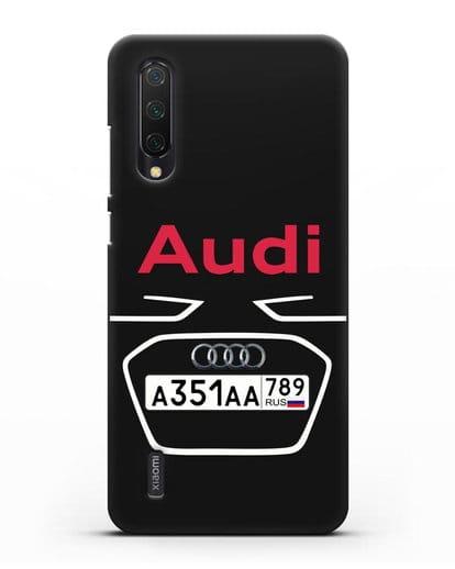 Чехол Ауди с номерным знаком силикон черный для Xiaomi Mi 9 Lite