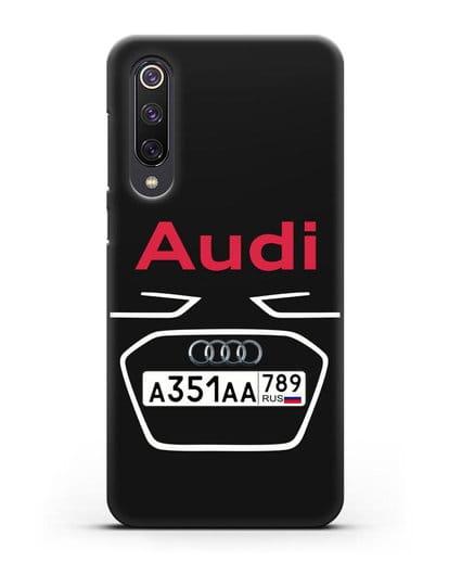 Чехол Ауди с номерным знаком силикон черный для Xiaomi Mi 9 SE