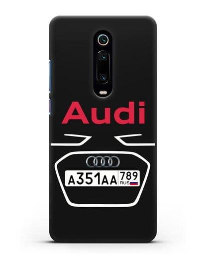 Чехол Ауди с номерным знаком силикон черный для Xiaomi Mi 9T