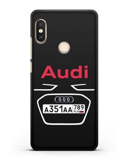 Чехол Ауди с номерным знаком силикон черный для Xiaomi Mi A2 Lite
