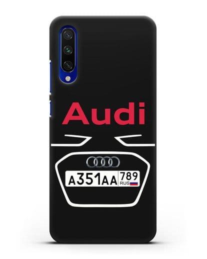 Чехол Ауди с номерным знаком силикон черный для Xiaomi Mi CC9 E