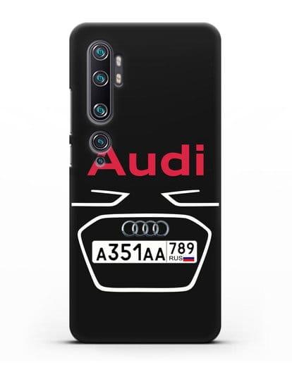 Чехол Ауди с номерным знаком силикон черный для Xiaomi Mi Note 10