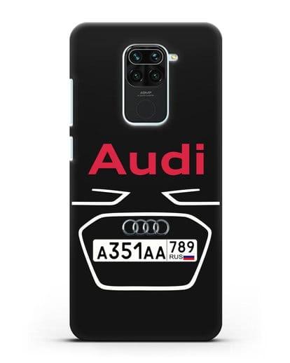 Чехол Ауди с номерным знаком силикон черный для Xiaomi Redmi 10X