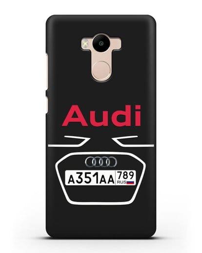 Чехол Ауди с номерным знаком силикон черный для Xiaomi Redmi 4 Pro
