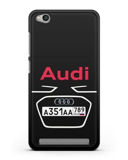 Чехол Ауди с номерным знаком силикон черный для Xiaomi Redmi 5A